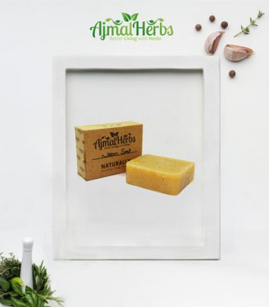 Neem (Tea Tree Soap)