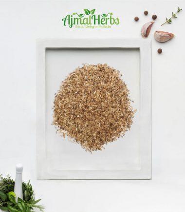 Chicory Seeds(Tukhm e Kasni)