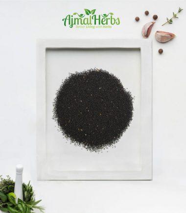 tukhm khurfa (Purslane seeds)